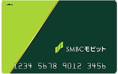 モビットカード